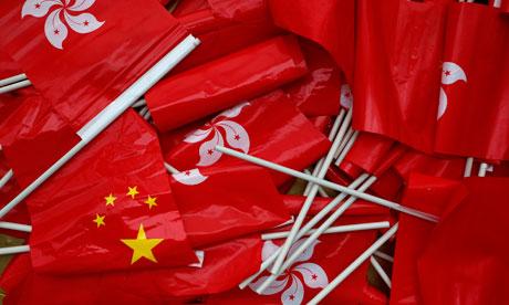 china hong kong flags