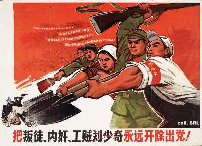 Liu_shaoqi_poster