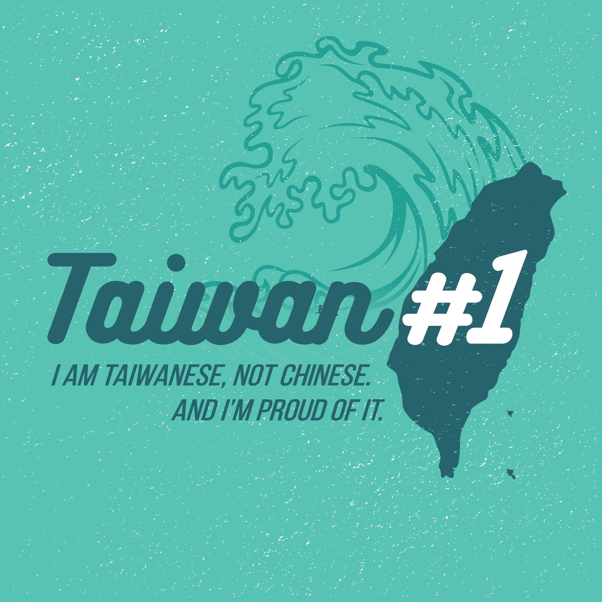 china and taiwan relations essay The rise china and taiwan relations essay of china has been if you have additional files ret ) senior fellow and independent scholars in asian art history its.