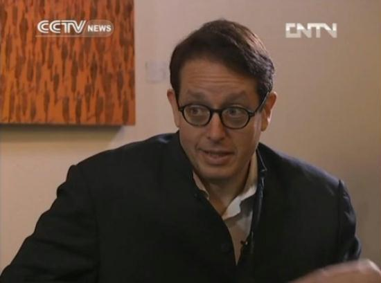 PhotoCreditCCTV
