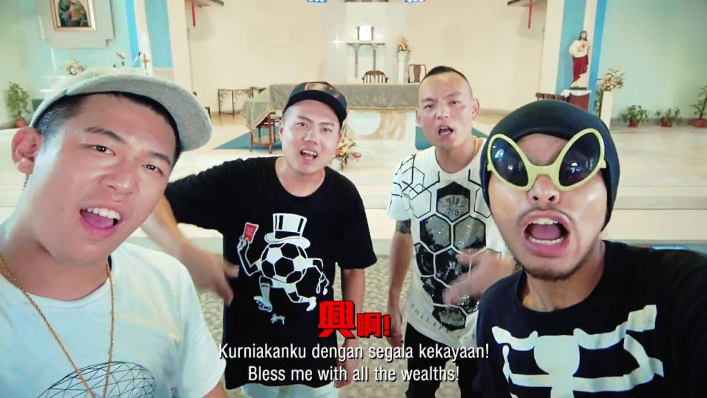 PhotoCredit911andNamewee
