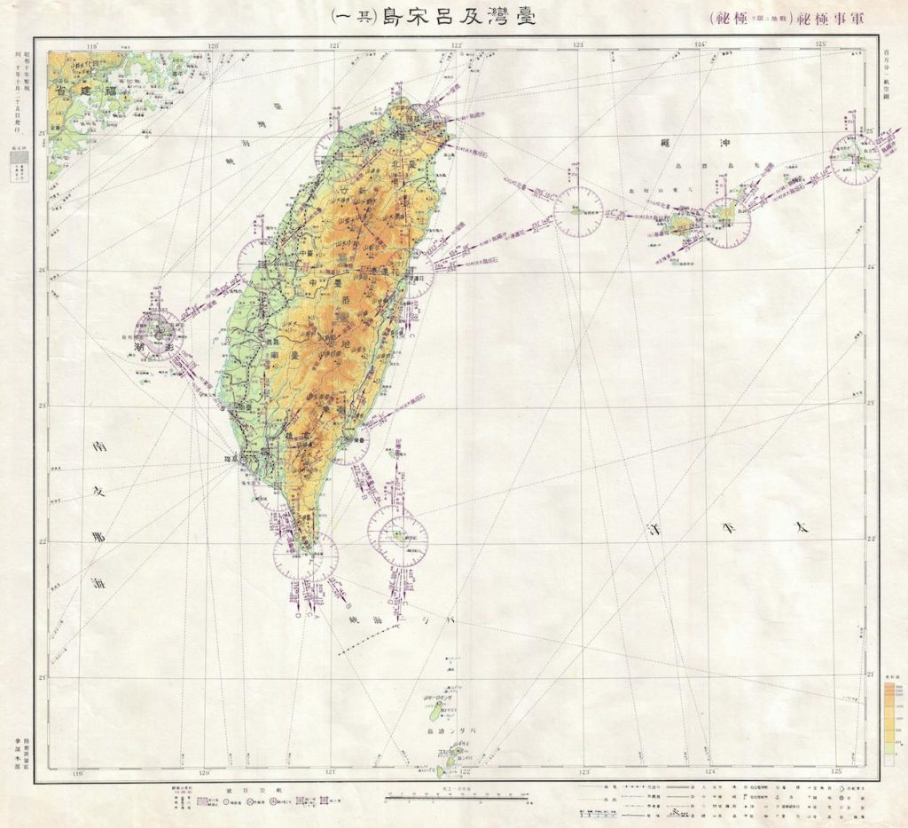 1943_japanese_world_war_ii_aviation_map_of_taiwan_or_formosa_-_geographicus_-_taiwan-japan-1943 (1)