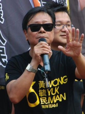 wong_yuk_man