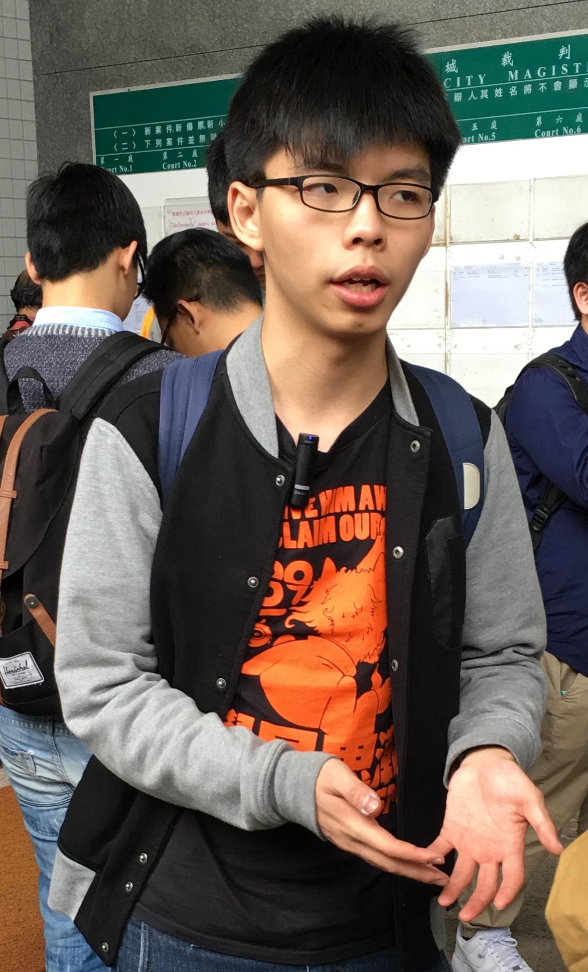 joshua_wong_at_kowloon_city_magistrates_court_at_11-45_on_february_12_2016-1