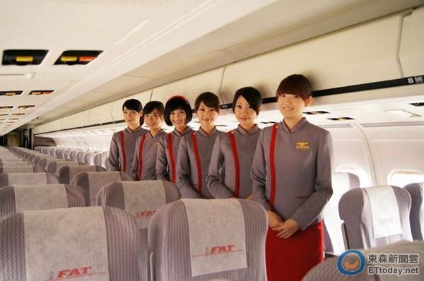 Far Eastern Flight Attendants Union Alleges Sexism From