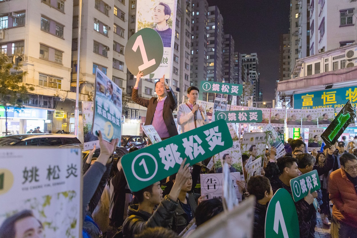 Scuffles in Hong Kong at key vote for democrats