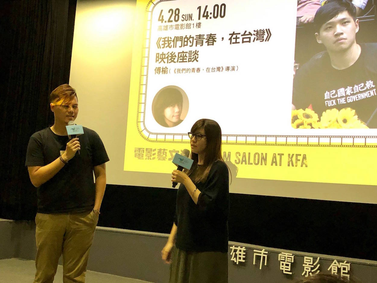 "Screenings of ""Our Youth in Taiwan"" Tour America 