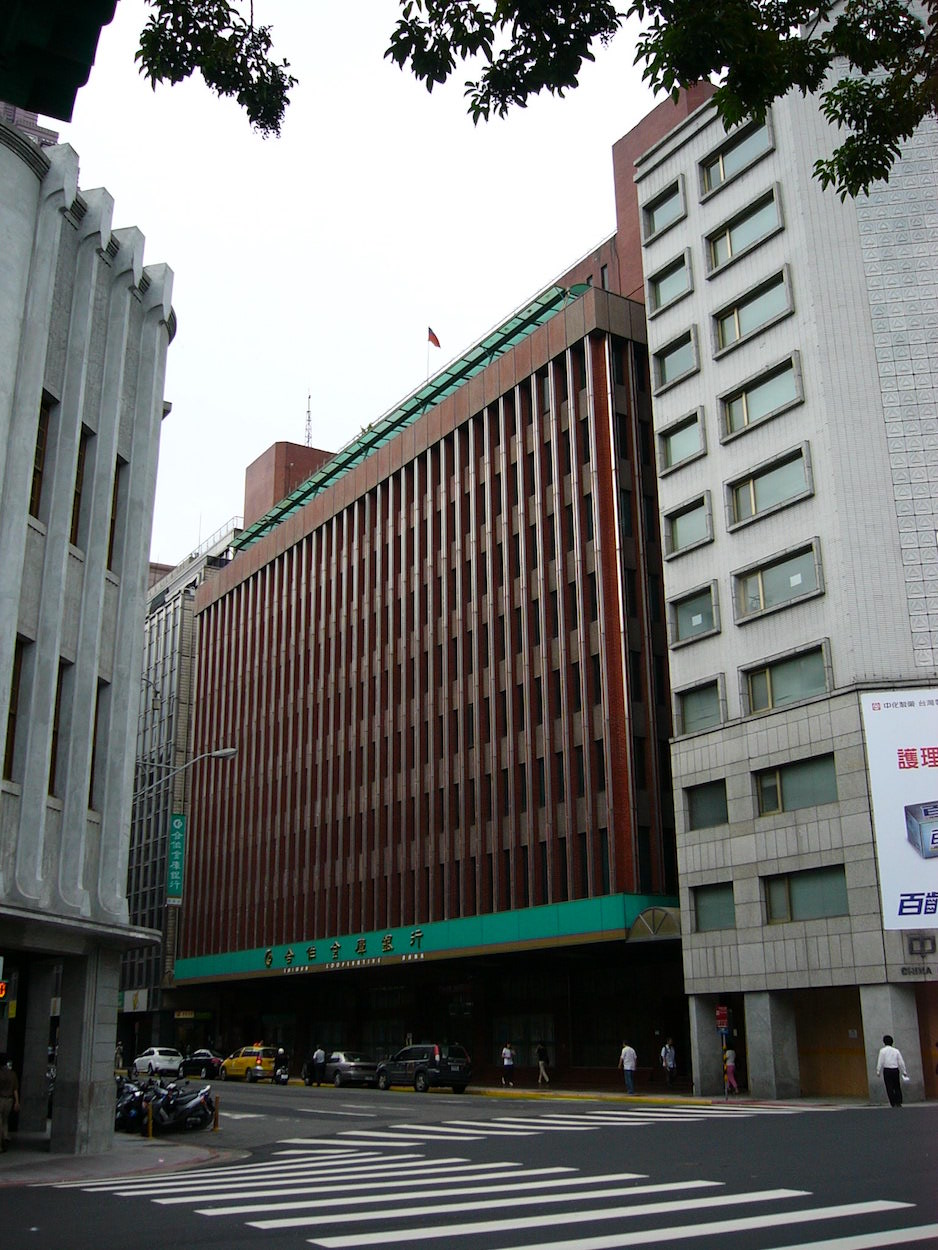 reading cooperative bank headquarters
